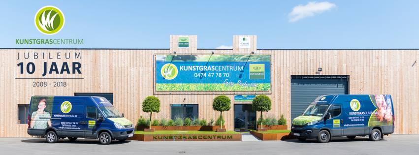 Kunstgrascentrum